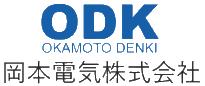 岡本電気株式会社